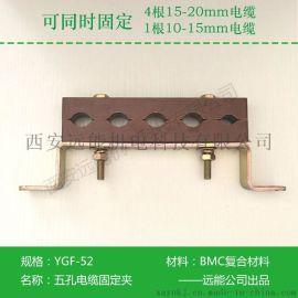 多孔预分支电缆竖井用电缆固定夹具电缆线夹