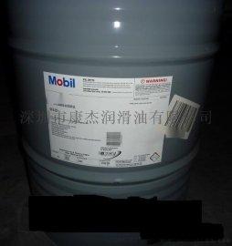 美孚润滑油 美孚SHC XMP320合成齿轮油