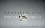 精密电子产品焊接、加工