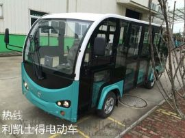 电动观光车14座带门厂家承诺一年免费保修 终身维保
