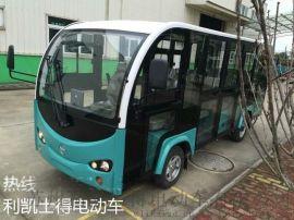 電動觀光車14座帶門廠家承諾一年免費保修 終身維保