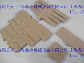 DX-820-K325塑料链板平顶链厂家