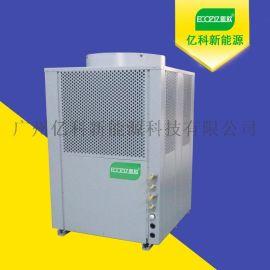 厂家供应茶树菇香菇热泵烘干机 农产品烘干设备
