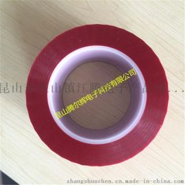 皮革接驳胶带离型纸 JT接驳 射膜接驳胶带粘性好耐温高