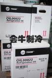 特灵冷冻油OIL00022