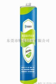 特瑞新材聚氨酯改性汽车玻璃胶PU150 固化不起泡