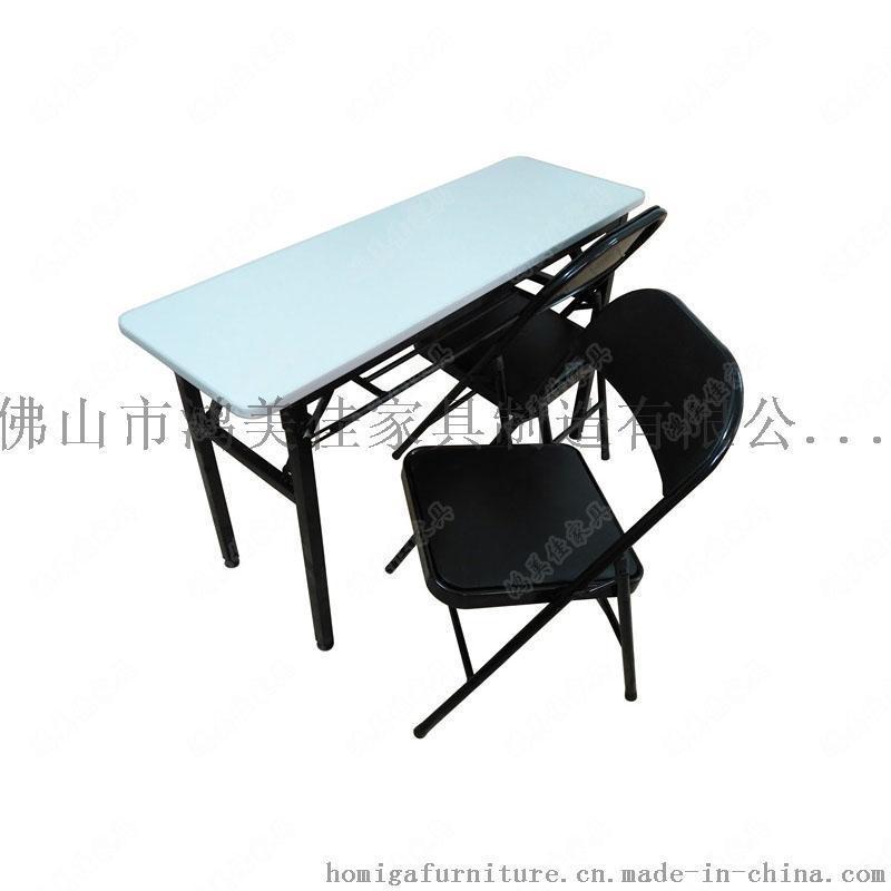 摺疊培訓桌椅,培訓摺疊桌椅廣東鴻美佳廠家定製
