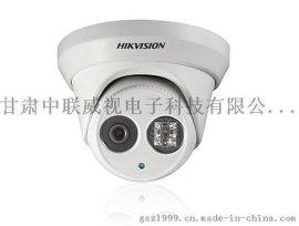 海康威视兰州代理商(分公司)全线现货供应DS-2CD2326 200万 H265高清网络摄像机