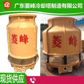 厂家直销30T逆流式冷却塔玻璃钢水循环冷却塔