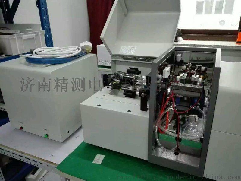 电镀行业分析原子吸收分光光度计