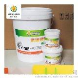 供应吉林低温黄油 -40度至-70度,吉林低温润滑脂抗冻-防凝固-