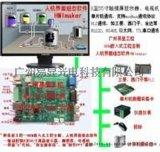 單片機觸摸屏系統,單片機觸摸屏軟件系統開發,單片機觸摸屏軟件開發,單片機嵌入式系統觸摸屏軟體
