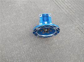 NMRV蜗轮蜗杆减速机,RV090减速机(品质好信誉佳)