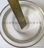 透明润滑硅油