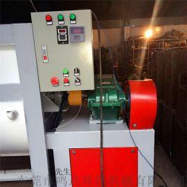 厂家生产 卧式拌料机 塑料拌料机 塑料卧式混色机 塑料搅拌