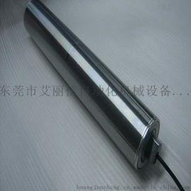 东莞艾丽信微型电动滚筒电动滚筒电动滚筒厂家直销