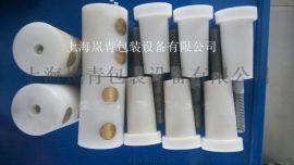 上海嵐青大量供應高周波配件絕緣柱絕緣子