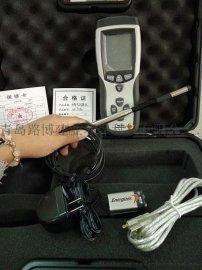 國產熱敏式路博LB-FS80便攜式熱線風速儀