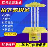 频振式杀虫灯PS-15II在农田农业上的应用,价格优惠厂家直销
