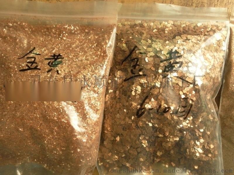金黃天然雲母片價格  金黃天然雲母片生產廠家