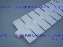 塑料链板厂家 塑料链板价格 塑料链板优惠