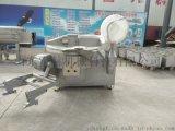 斩拌机、山东宝赫125高速斩拌机、不锈钢斩拌机