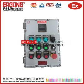粮油储备仓库用防爆温度显示仪表箱