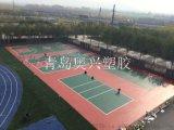 青島矽PU生產廠家-矽PU籃球場鋪裝-矽PU塑膠
