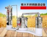 小型酿酒设备 小型白酒酿酒设备价格 雅大酿酒设备酒曲厂