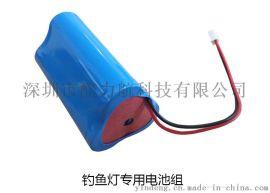 钓鱼灯18650锂电池组 三节高容量充电锂电池 夜钓钓鱼灯更换专用