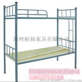 许昌出售学校高低床,许昌学生高低床厂家