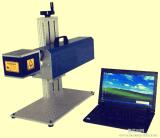 四川宏莱特提供专业电器打标机,二维码,参数