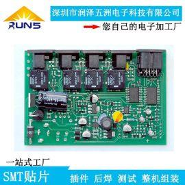 SMT电子贴片加工 后焊 插件 组装 装配加工 品质保障 交期快