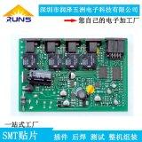 SMT電子貼片加工 後焊 插件 組裝 裝配加工 品質保障 交期快