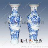 定製陶瓷花瓶禮品廠家,陶瓷落地花瓶供應