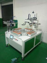宁波自动转盘丝印机厂家直销