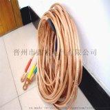 鑫宇国标纯铜芯电缆线16平方高压接地线软铜线