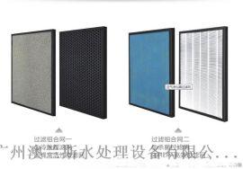活性炭滤网 适配澳兰斯K系列空气净化器多重过滤芯去甲醛PM2.5