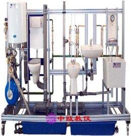SZJLY-LSWC型 卫生间给排水安装与控制实训装置
