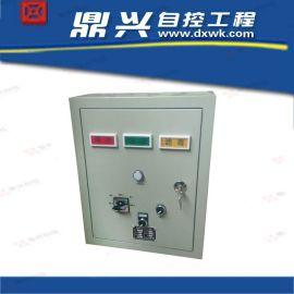 鼎兴AC信号控制箱