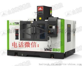 厂家直销台湾新代850立式线轨加工中心 高速加工中心多少钱立加价格