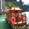 北京畫舫船 餐飲船 旅遊船 木船廠家直銷 原裝現貨