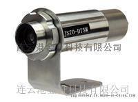 1200°工業級在線紅外測溫儀JS70-DT5W