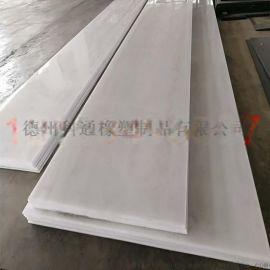 防静电pp板材 阻燃pp板 光泽度好 抗弯曲疲劳性的导电PPR板