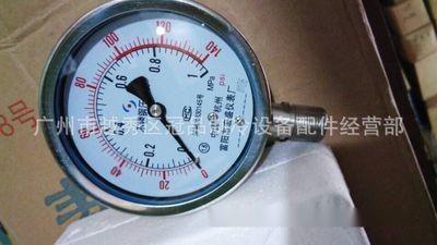 不锈钢压力表广泛用于石油、化工、化纤、冶金、电站等