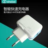 供应深圳移动手机充电器5V2.4A华为充电器批发