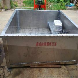 电加热浸烫池信泽屠宰设备浸烫池屠宰及肉类加工不锈钢浸烫机