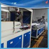 PVC护墙板生产线设备PVC型材线扣板挤出机生产线设备