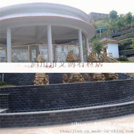 供应天然院墙黑色仿古板岩青石板蘑菇石 围墙别墅复古建筑外墙砖