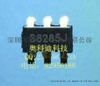 首鼎原装**SDB628 B6284L内部4A开关电流电压保护升压IC